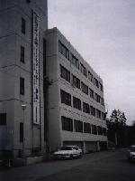 岡山運輸支局水島海事事務所 ...