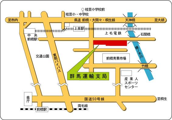 関東運輸局 群馬運輸支局:群馬...